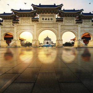 Chiang Kai-Shek Memorial Hall (Taipei)Chiang Kai-Shek Memorial Hall (Taipei)