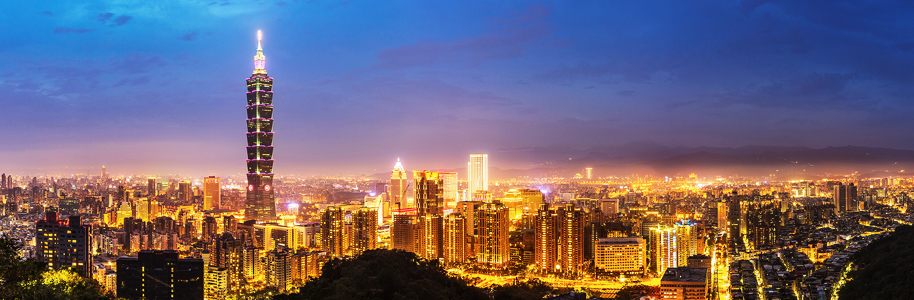 Panorámica de Taipei, Taiwán