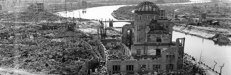La Cúpula de la Bomba Atómica