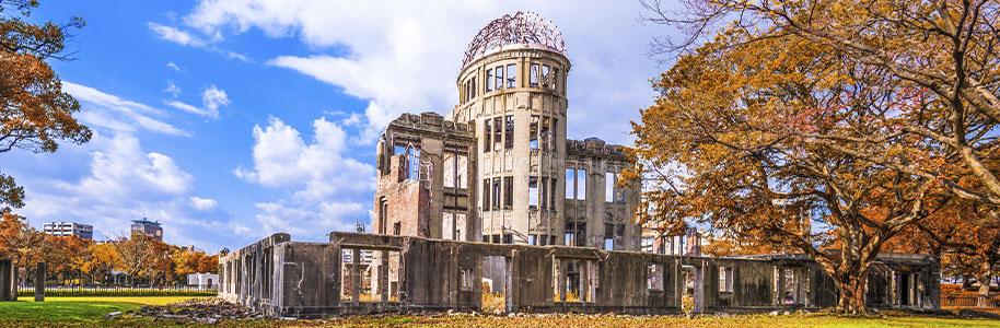 Cúpula de la bomba atómica en la actualidad