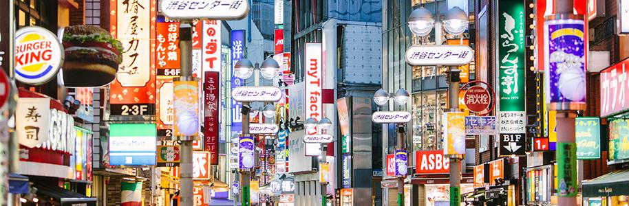 Distrito de Shibuya, Tokyo