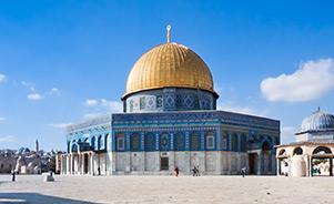 Viajes A Israel Viajes El Corte Inglés