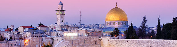 Oferta Viaje Israel Tierra Santa 8 Días 7 Noches Vuelos Traslados Excursiones Y Estancia En Hoteles 3 4 Viajes El Corte Inglés