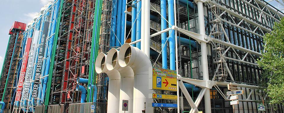 Museo Pompidou.Centro Nacional De Arte Y Cultura George Pompidou Viajes El Corte